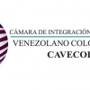 Thumbnail image for CAVECOL celebra su primer almuerzo para exportadores exaltando la calidad internacional de lo producido en Venezuela