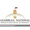 Thumbnail image for CAVECOL se reúne con la Comisión de Política Exterior, Soberanía e Integración de la Asamblea Nacional buscando promover la integración económica entre Venezuela y Colombia